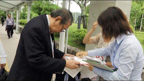 2013-9-9-minghui-japan