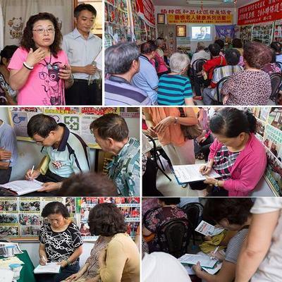 2013-10-1-falun-gong-gaoxiong-07