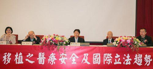 2013-11-27-minghui-taiwan-01