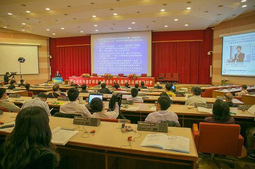 2013-11-27-minghui-taiwan-02