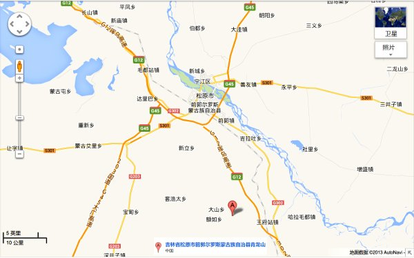 songyuan-qinglongshan