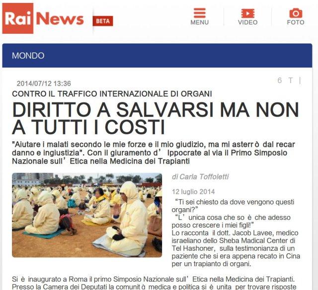 Italiamedia