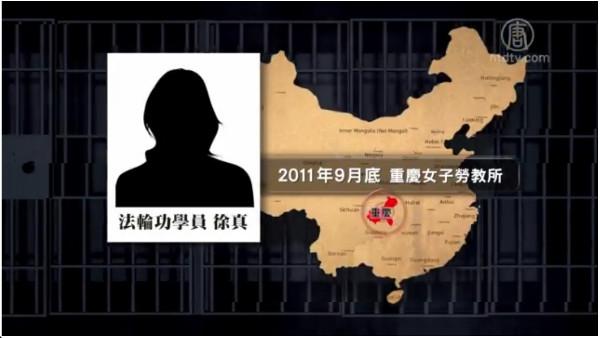2011-09-chongqing-xz