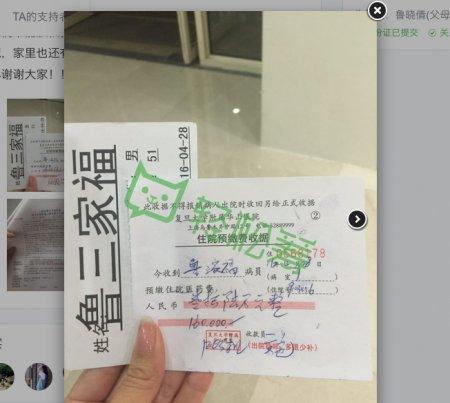 2016-8-8-shanghai-huashan-03