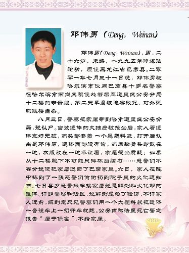 2016-11-6-helongjiang_10
