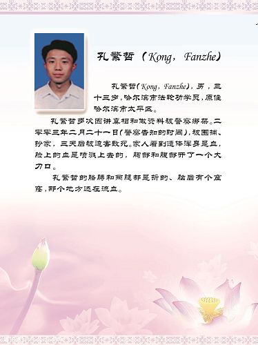 2016-11-6-helongjiang_12